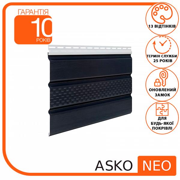 Подшива, Софит - Панель ASKO NEO графит перфорованая 3.5 м, 1.07 м2