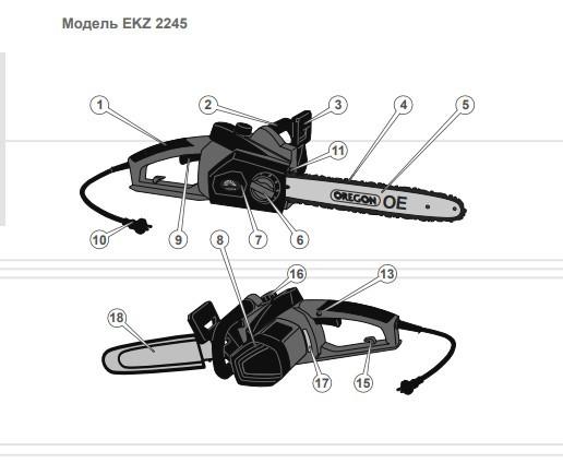 схема Vitals Master EKZ 2245