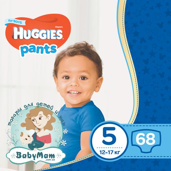 Подгузники трусики Huggies Pants Boy 5 (12-17кг), 68шт