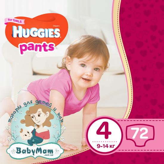Подгузники трусики Huggies Pants Girl 4 (9-14кг), 72шт