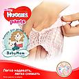 Подгузники трусики Huggies Pants Girl 4 (9-14кг), 72шт, фото 6
