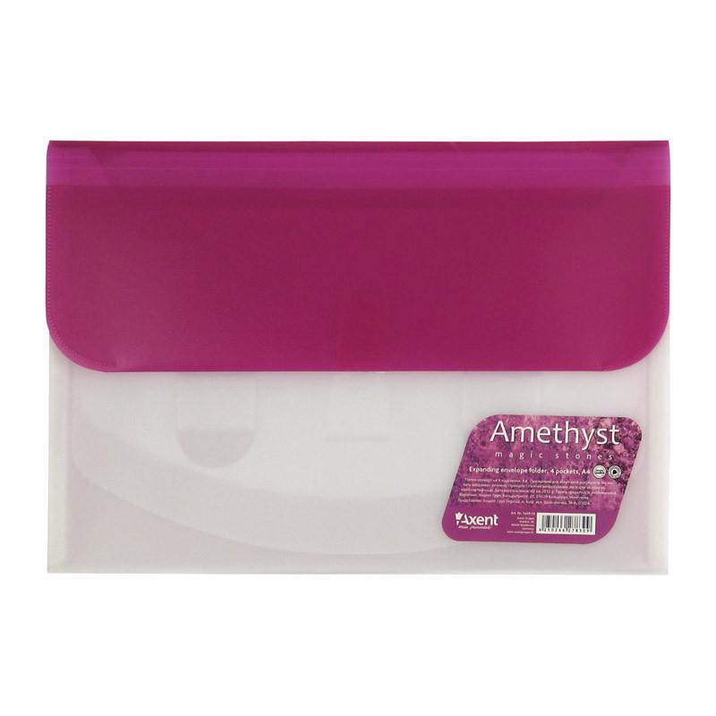 Папка-конверт А4 на 4 відділен, Amethyst, бузкова