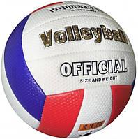 Мяч волейбольный soft touch (бело-сине-красный)