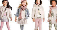 Детская одежда оптом 7км - сделает Ваш бизнес еще более прибыльным и выгодным!