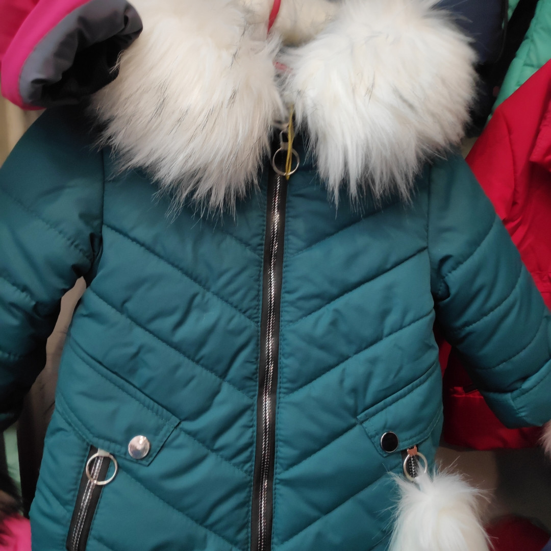 Модная детская куртка на холлофайбере