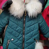 Модная детская куртка на холлофайбере, фото 1