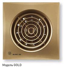 Вытяжной вентилятор малошумный SILENT-100 CZ GOLD Soler&Palau Испания золото