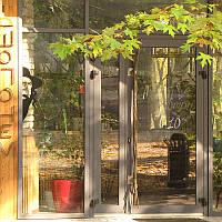Алюминиевые входные компланарные двери из тёплой профильной системы Текно завода «Алюмаш»