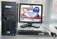 Компьютер в сборе, Intel Core 2 Quad 4x2.4 Ггц, 4 Гб ОЗУ DDR2, 250 Гб HDD, монитор 19 дюймов 4:3, фото 1