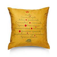 Декоративная подушка-откытка в подарок на Новый Год!