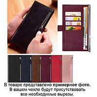 """Кожаный чехол-книжка Molan Cano Zipper Bestie Bag для Apple iPhone 11 Pro (5.8"""") (выбор цвета)"""