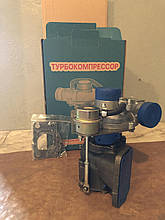 Турбокомпресор Турбіна ТКР 6.1 ГАЗ, ПАЗ, Зіл Бичок, Д-240,245 Білорусь з клапаном