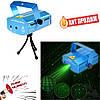 Комнатный лазерный проектор Mini Laser Stage Lighting с треногой RD-7197 (точка)