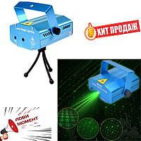 Комнатный лазерный проектор Mini Laser Stage Lighting с треногой RD-7197 (точка), фото 1