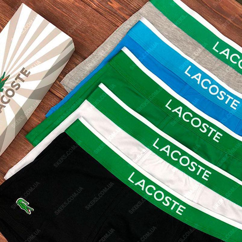 Мужские трусы Lacoste (3 шт.) (хлопок) боксеры транки шорты Лакоста