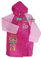 Детский плащ-дождевик из винила L - XL( цвета в ассортименте)