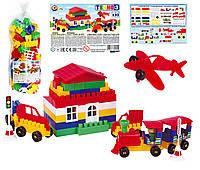 Детский конструктор 130 блоков техно 3, фото 1