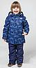 Термо-комбинезон зимний, термокомплект Тигр Baby Line Z503-20
