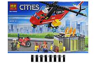 "Конструктор ""CITIES"" ""Пожежна команда швидкого реагування"" (коробка) 274 дет. 10829 р.38*26*5 см, шт"