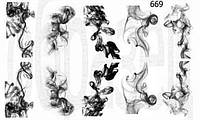 Водные наклейки (слайдер дизайн) для ногтей669