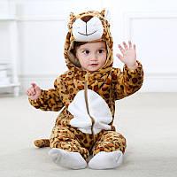 "Детская пижама кигуруми для мальчика ""Гепард"""