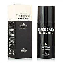 Кислородная маска с улиткой и древесным углем The Skin House BLACK SNAIL BUBBLE MASK, 100 мл