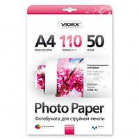 Фотобумага videx глянцевая самоклейка ahga4-110/50 50 листов