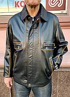 Куртка кожаная натуральная мужская черная на молнии с кантом демисезонная