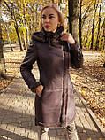 Женская удлиненная дубленка с капюшоном, фото 4