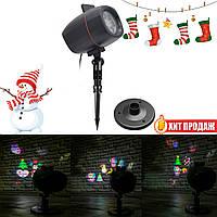 """Уличный лазерный проектор """"Plug in card lawn lamp"""" (большой), фото 1"""
