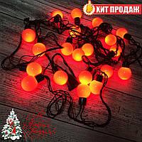 Новогодняя гирлянда-нить светодиодная шарики Led 20 «Радуга» (черный провод, красный), фото 1