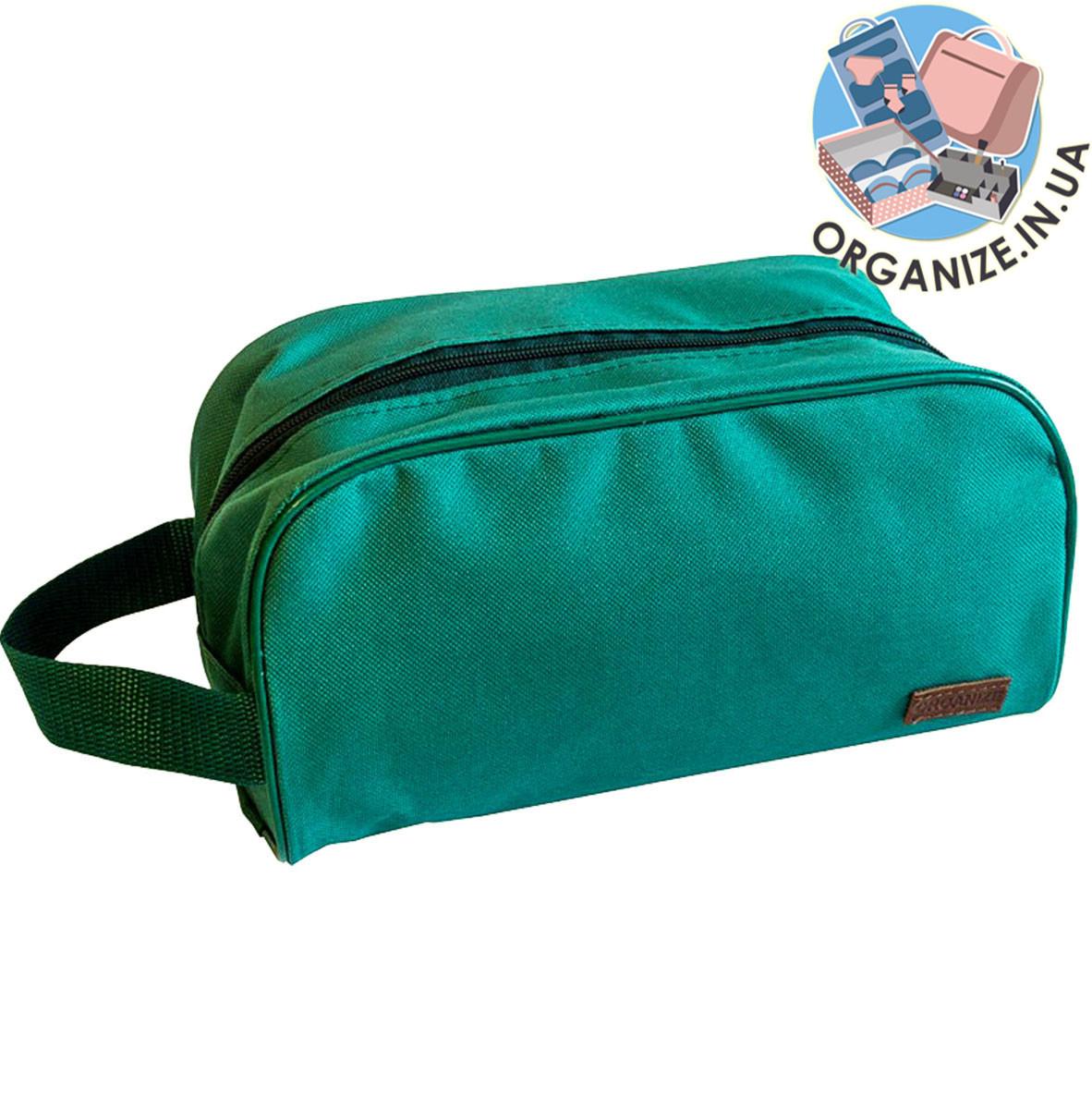 Органайзер для косметики в чемодан ORGANIZE (зеленый)