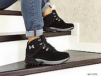 Мужские зимние ботинки на меху в стиле Under Armour, замша, черные 46 (29 см)