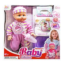 Интерактивный пупс Baby (розовый )