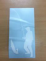 Наклейка  плотерная Рыбак с щукой  15см Белая