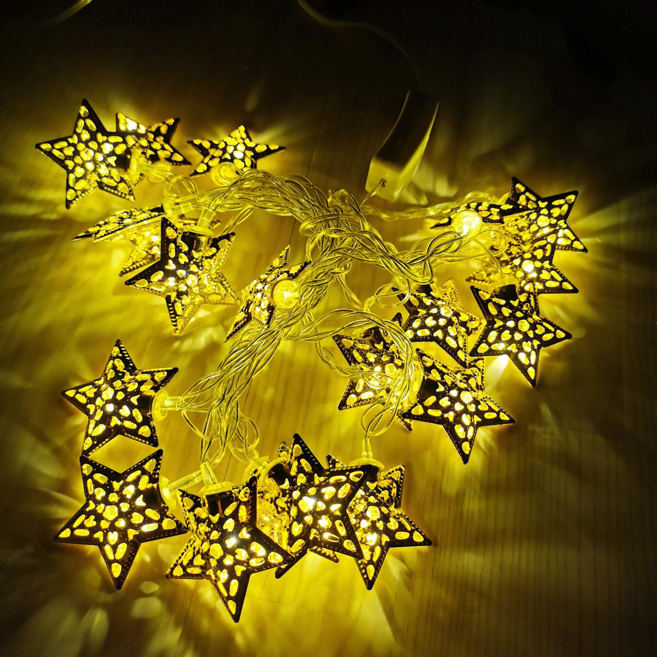 Гирлянда Пандора-звездочки Золото LED 20