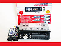 Автомагнитола Pioneer BT2053 Bluetooth+2xUSB+SD+AUX 4x60W