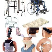 Ортопедичні вироби та засоби реабілітації
