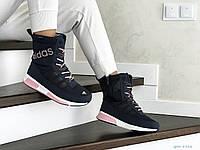 Высокие женские зимние ботинки Adidas,темно синие с розовым