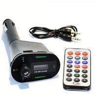 "Модулятор  ""FM Volum Control"" Digital display разьем под SD/MMC/USB Black (2617)"