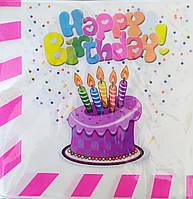 "Салфетки бумажные ""Happy Birthday cake"" 20шт/уп"