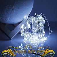 """Новогодняя гирлянда """"Конский хвост"""" 600 LED: 20 линий по 3 м, 30 диодов/ нить, холодный белый"""