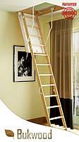 Чердачная лестница  Bukwood Compact ST 130x60, 130x70, 130x80, 130x90. 100% БУК!!!
