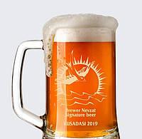 Пивной бокал с гравировкой логотипа
