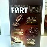 """Кава """"Fort"""" мел. 250г, фото 2"""