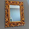 Зеркало в бронзовой раме(2) Dodoma, фото 3