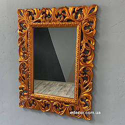 Зеркало в бронзовой раме(2) Dodoma R3