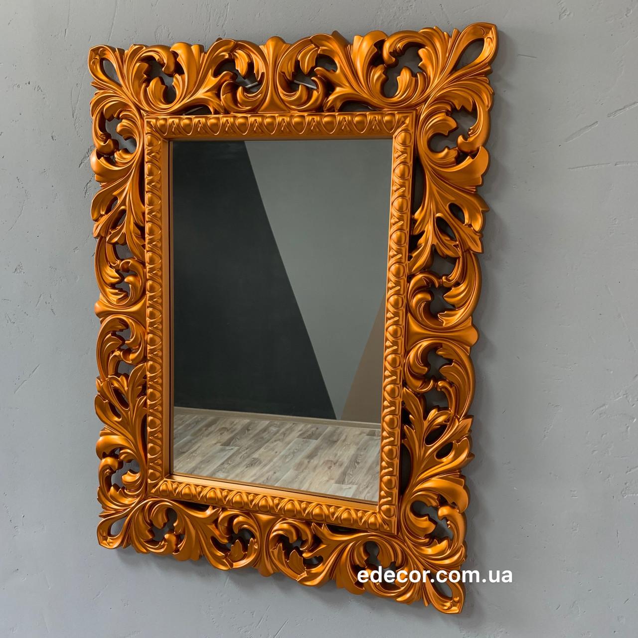 Зеркало в бронзовой раме(2) Dodoma