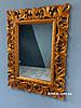 Зеркало в бронзовой раме(2) Dodoma, фото 4