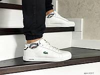 Мужские кроссовки в стиле Lacoste, кожа, белые 42 (26,5 см)